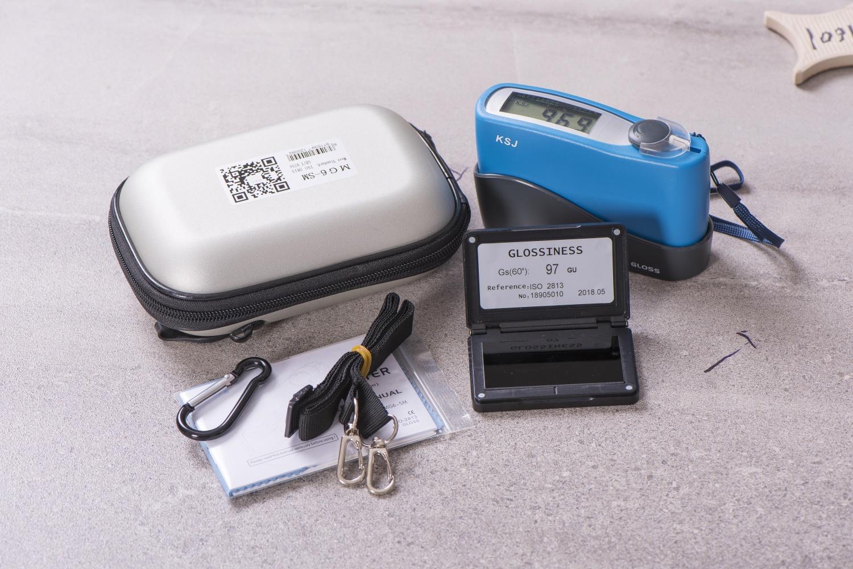 MG6-SM金属板材测光仪
