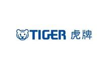 虎牌TIGER(日本)