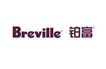 铂富Breville(澳大利亚)