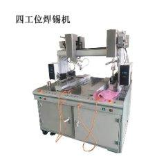 四工位焊锡机