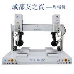 双机台桌面式四轴自动焊锡机