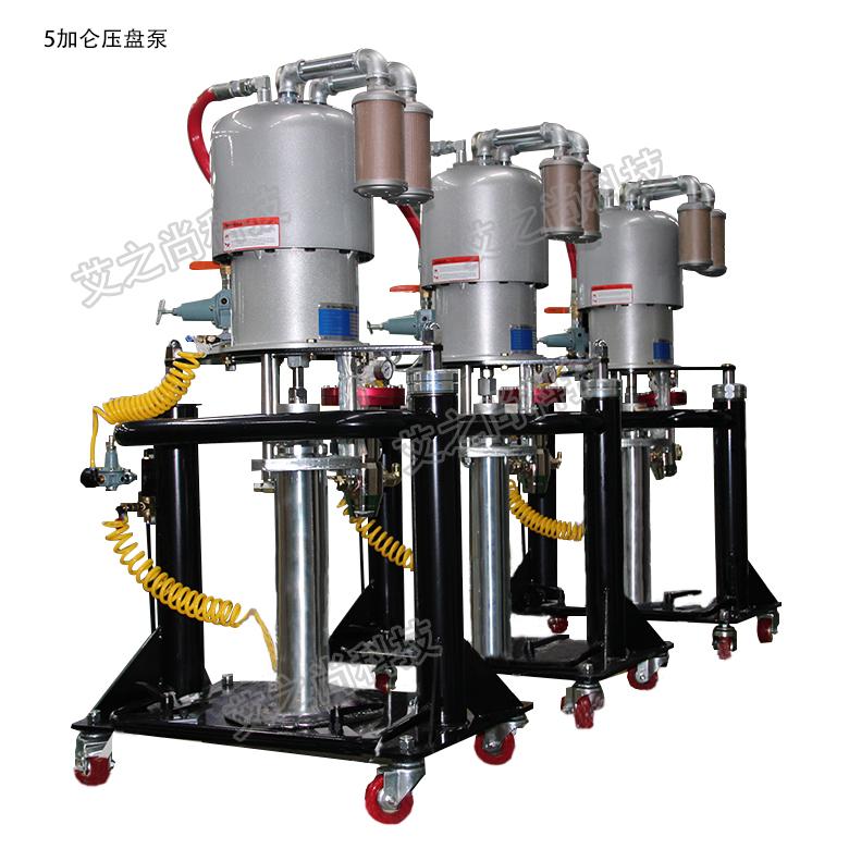 5加仑供胶系统