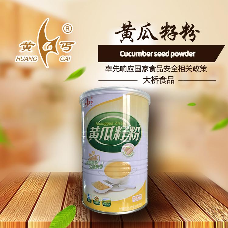 吉林省大桥食品