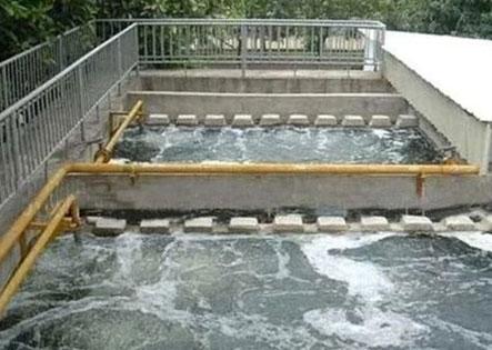 化工混合废水