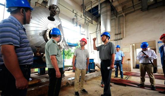 化工企业环境安全隐患排查