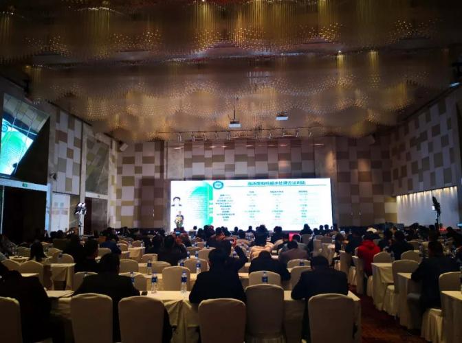 徐州农药会议