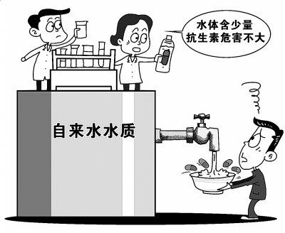 抗生素废水
