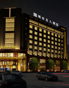 泉州LED光彩亮化工程/酒店亮化工程/建筑亮化工程/楼体LED亮化制作