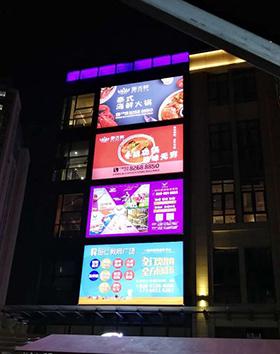 户外大型墙体广告灯箱