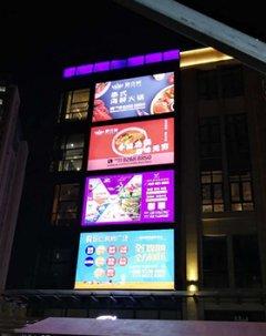 泉州/晋江/石狮户外广告灯箱制作/拉布灯箱制作加工厂