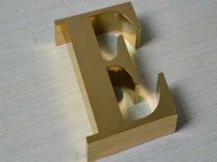 电镀钛金字