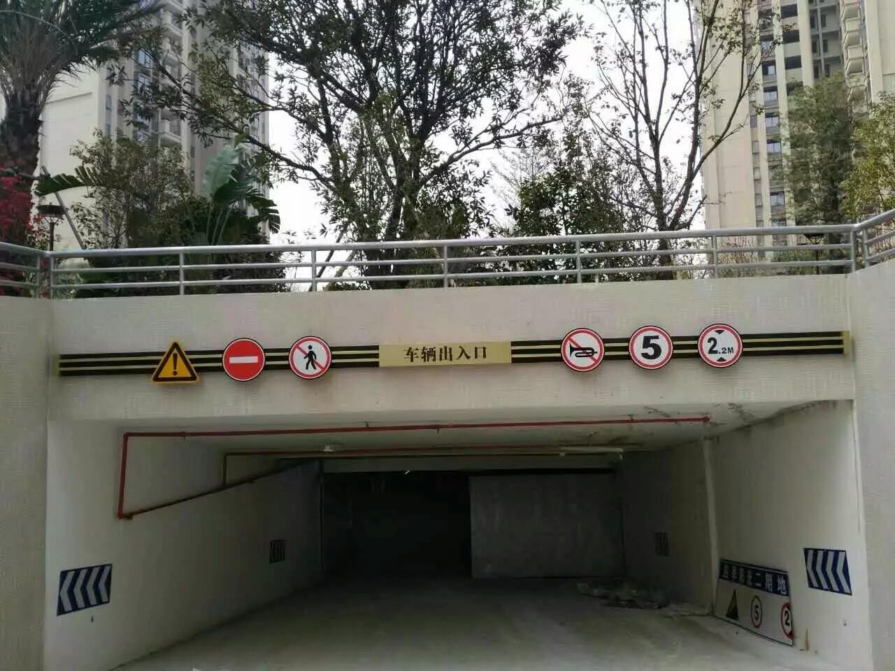 停车场标识牌制作