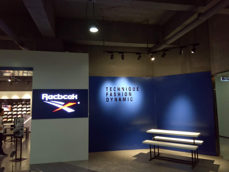 晋江展厅文化区设计制作