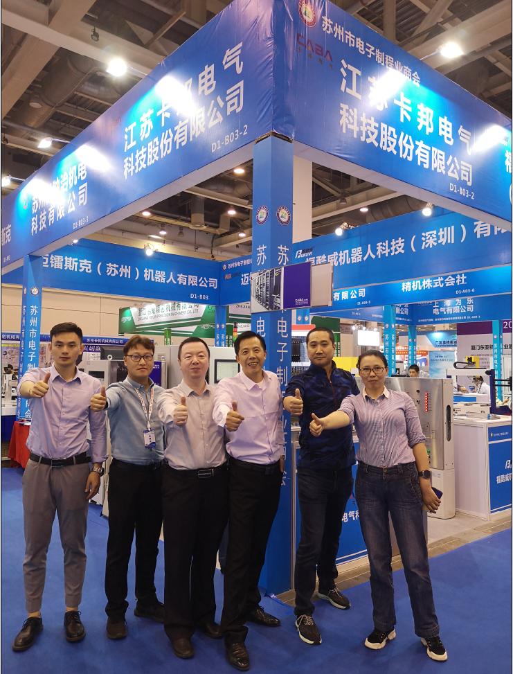 2019年蘇州國際工業智能展覽會回顧