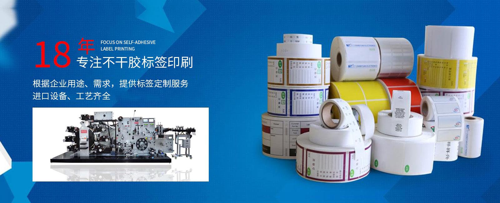 苏州明日印刷机械有限责任公司
