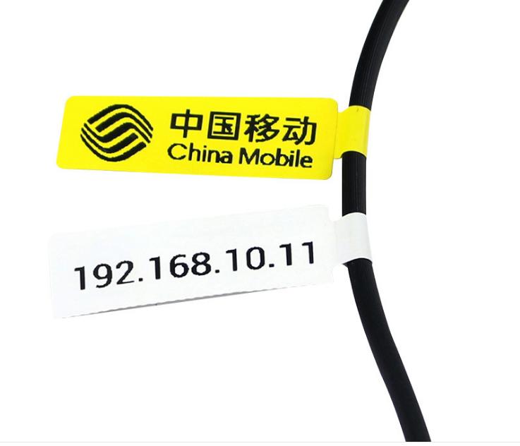 通讯线缆标签标签