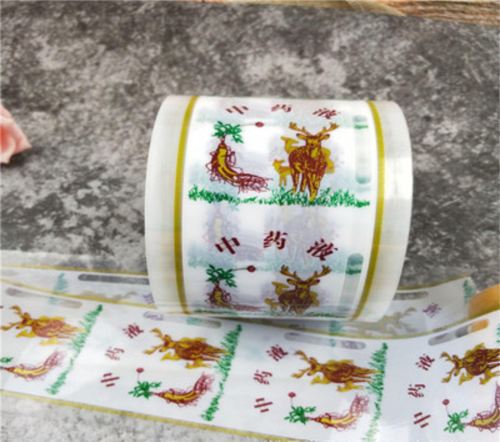 食品酱料包以及药包印刷
