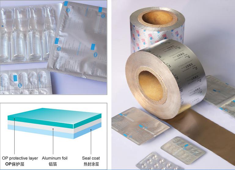 消毒剂不干胶标签贴纸、化妆品不干胶标签膜印刷