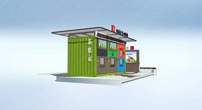 上海二手设备回收_2019智能集装箱分类垃圾回收站_上海集装客