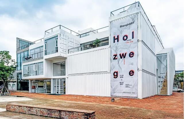 艺术与集装箱 | 香格纳画廊,集装箱艺术画廊_上海集装客