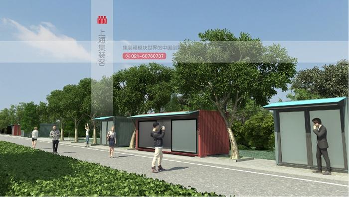 上海集装客集装箱改造集装箱展馆展厅酒店民宿商业街。。。。。