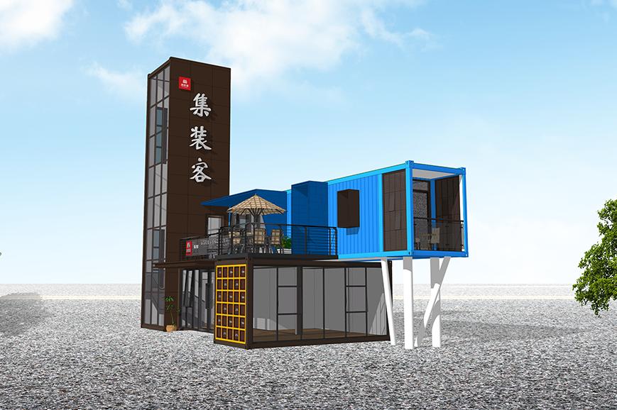 集装箱展厅 l 集装箱住宅 l 集装箱工作室