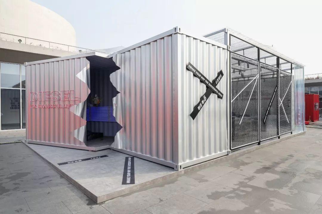 集装箱展厅 | Diesel品牌集装箱体验空间_上海集装客
