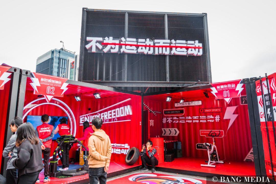 集装箱展厅 | 京东体育集装箱运动能量站_上海集装客