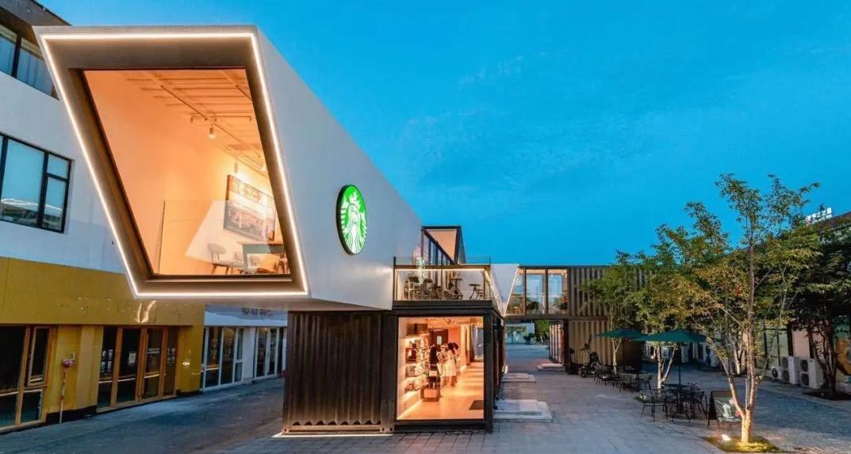 9月9日,中国大陆首家星巴克集装箱概念店正式开业