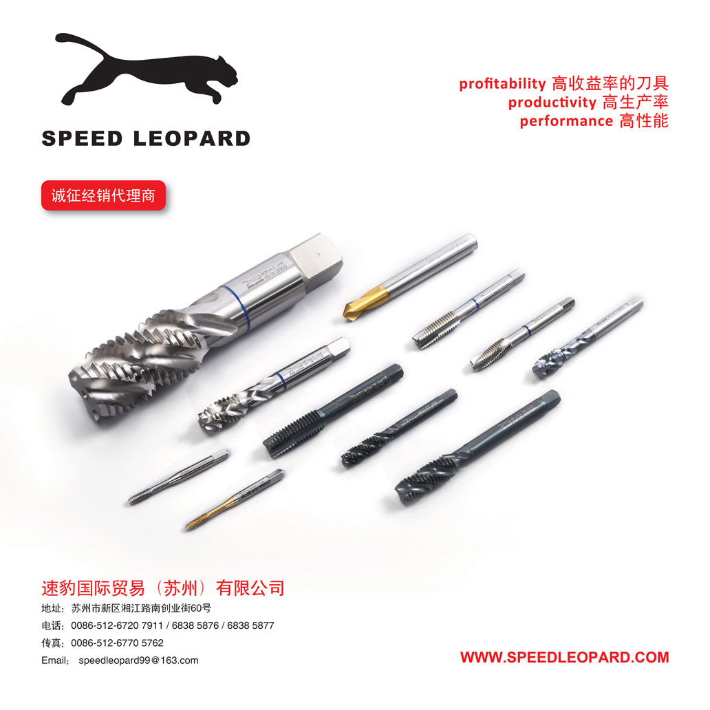 Speed Leopard tapping Taps