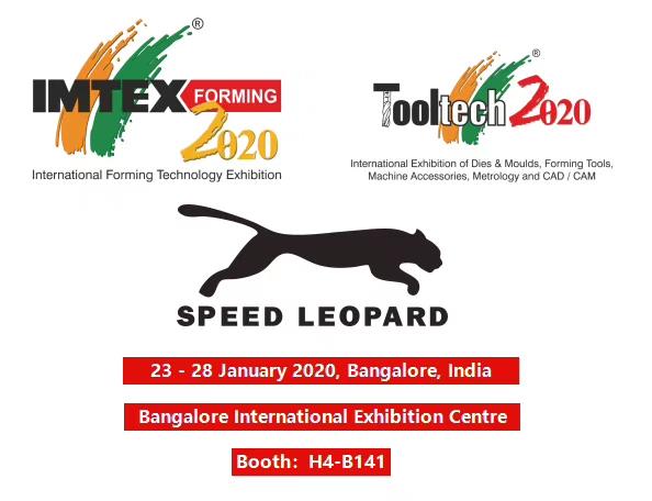 2020年印度班加罗尔国际机床展