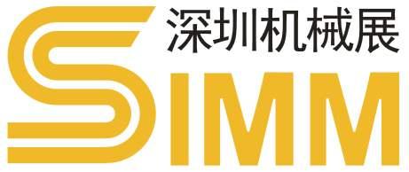 深圳工业机械展SIMM 2020