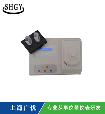 XH-Z18 多参数水质分析仪