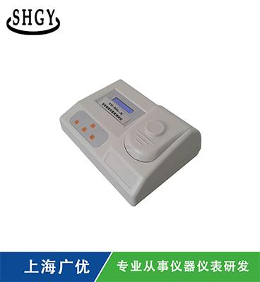XH-NH3-N 便携式氨氮检测仪
