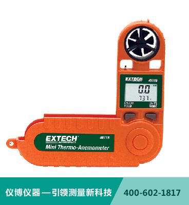 EXTECH 45118 迷你熱線風速儀