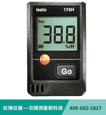 testo 174H - 迷你型溫濕度記錄儀