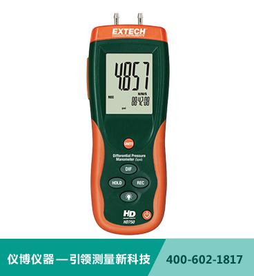 EXTECH HD750壓差計