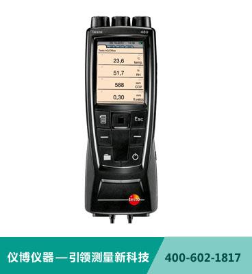 testo 480多功能測量儀