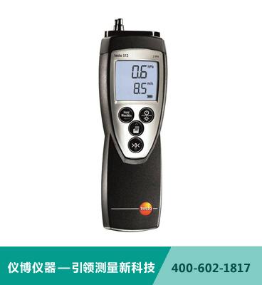 testo 512 - 差壓測量儀,0~2 hPa