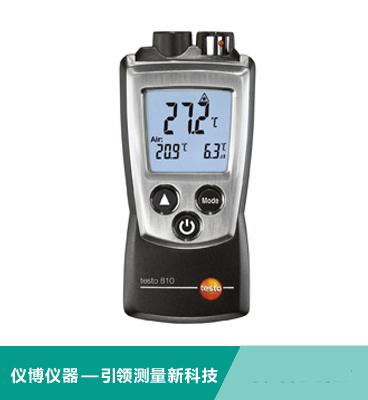 testo 810  紅外測溫儀