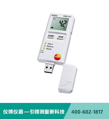 testo 184 H1 - USB型��穸扔���x
