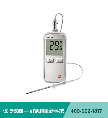 testo 108-2 - 防水型食品溫度儀