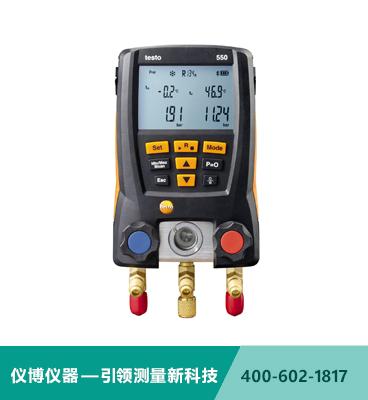 testo 550 - 智能基�A��子冷媒表�M