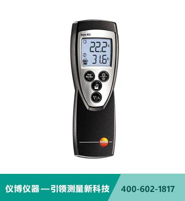 testo 922 - �p通道�犭�偶�y��x