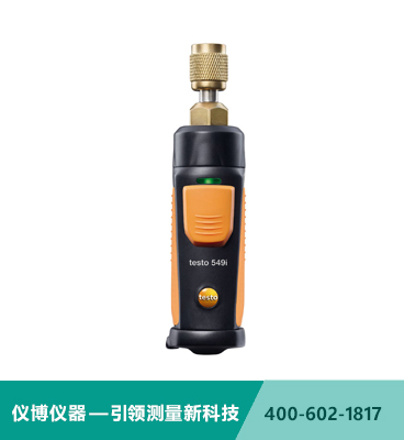 testo 549i - 無線迷你壓力測量儀