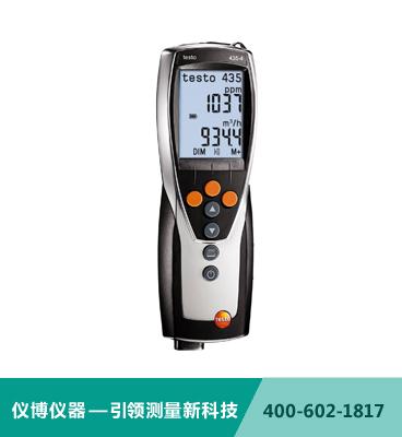 testo 435-4多功能室內空氣質量檢測儀