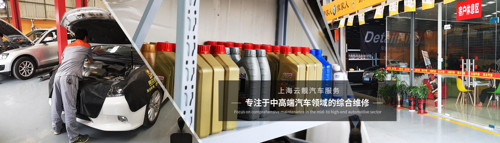 上海雷竞技雷竞技电竞平台服务有限公司