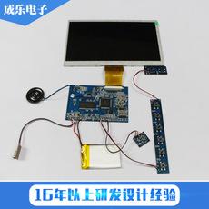 开发设计汽车导航pcba线路板多层SMT贴片电子组装生产批发 举报