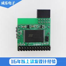 厂家供应ODM生产音频复读机线路板pcba电子产品组装厂家生产定制