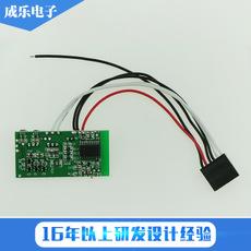 东莞插件开发远红外按摩颈pcba线路板 电子产品组装生产定制 举报